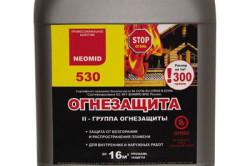 Неомид 530