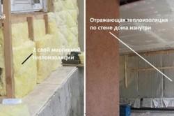Утепление стен в деревянном доме изнутри