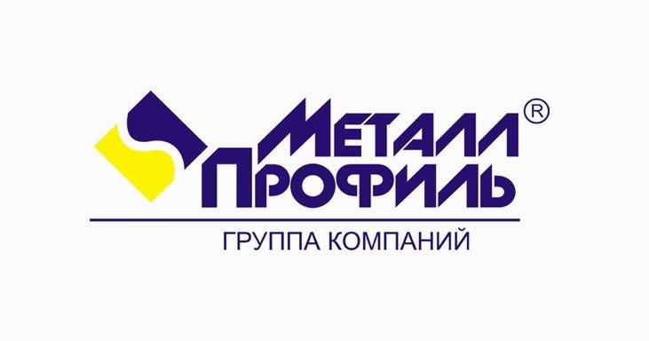 Компания Металл Профиль в Тюмени